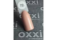 Гель-лак Oxxi professional №072 10мл