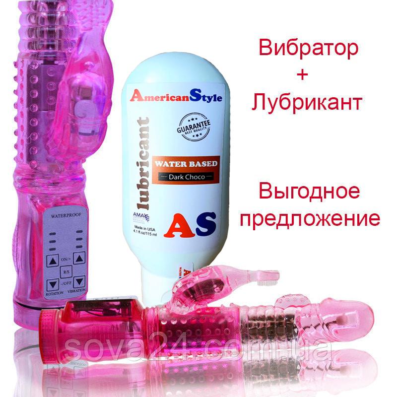 Жіночий вібратор для клітора і точки G з лубрикантом 36 режимів Рожевий
