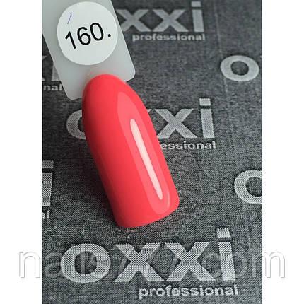 Гель лак Oxxi №160 (яркий светлый коралловый, неоновый) 8мл, фото 2
