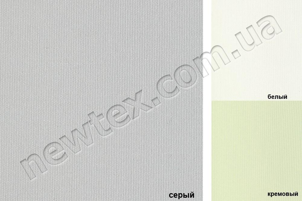 Ролеты тканевые открытого типа А-макси (3 цвета)