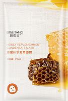 МАСКА З бджолиним маточним молочком HONEY REPLENISHMENT CONDENSATE MASK, фото 1