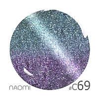 Гель лак Naomi Cat Еyes №69 6мл