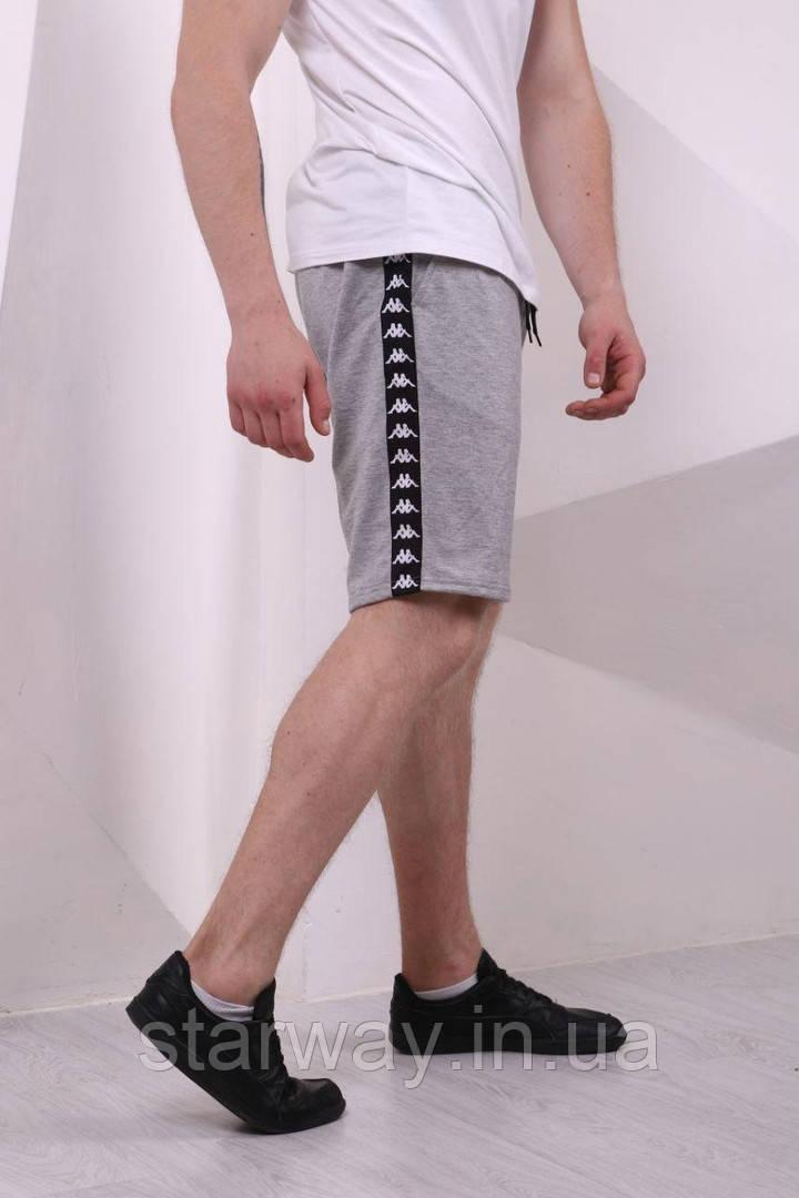 Серые шорты с черными лампасами Kappa