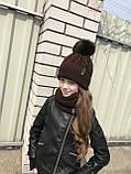Зимняя детская вязаная шапка и снуд с натуральным бубоном для девочки и мальчика ручной работы, фото 3