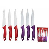 Набор ножей Маруся с керамическим покрытием 8516