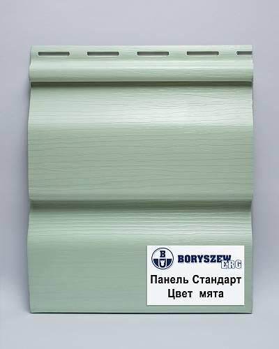 Сайдинг Boryszew Standard панель (мята)