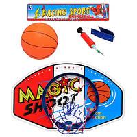 Баскетбольный щит с кольцом и сеткой, надувной резиновый мяч и насос для мяча