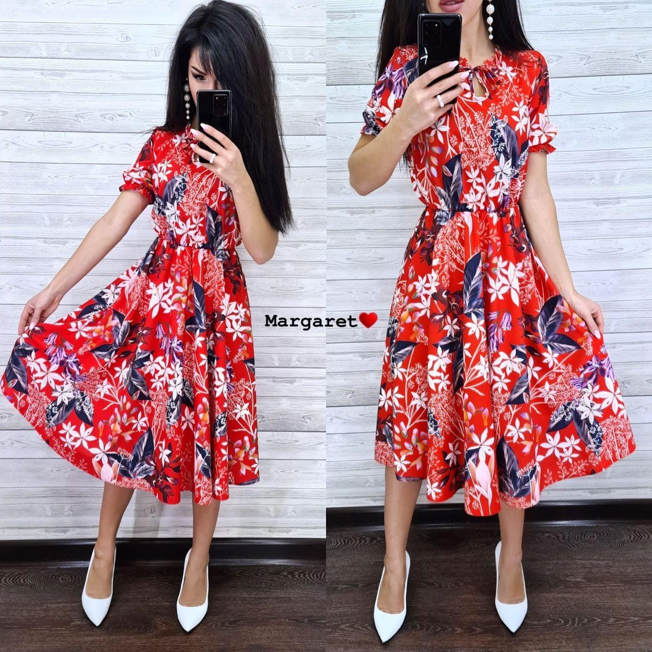 Летнее платье в растительный принт с расклешенной юбкой миди и коротким рукавом 9ty1038