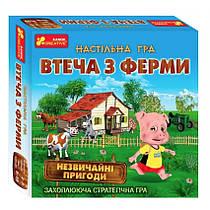 Настольная игра (укр. язык) Побег из фермы Ranok Creative 19120057У