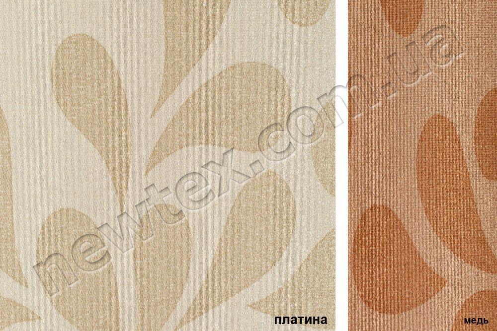Ролети тканинні відкритого типу Віола (2 кольори)