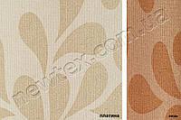 Ролети тканинні відкритого типу Віола (2 кольори), фото 1