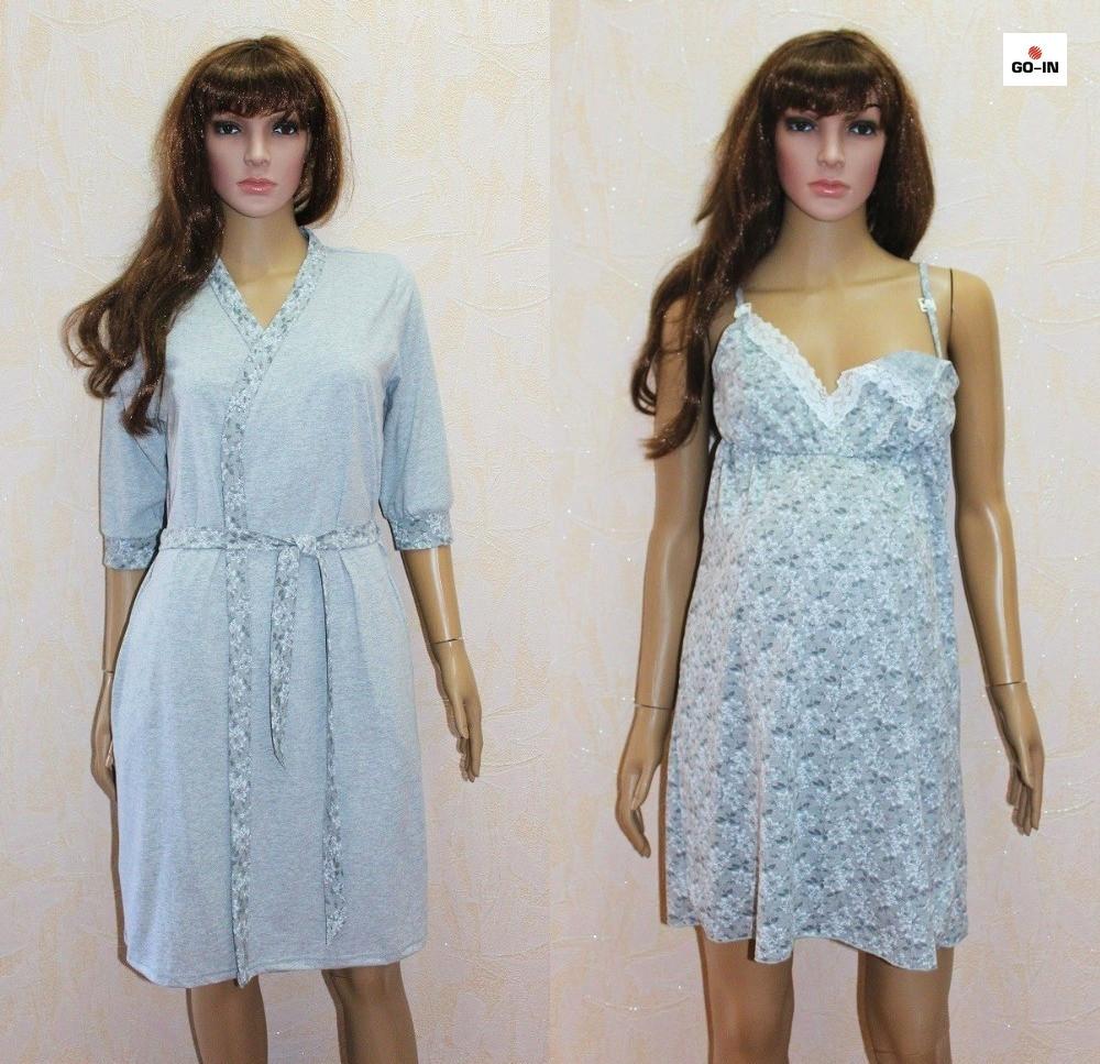 Женский комплект для беременных халат с ночной летний серый 44-54р.