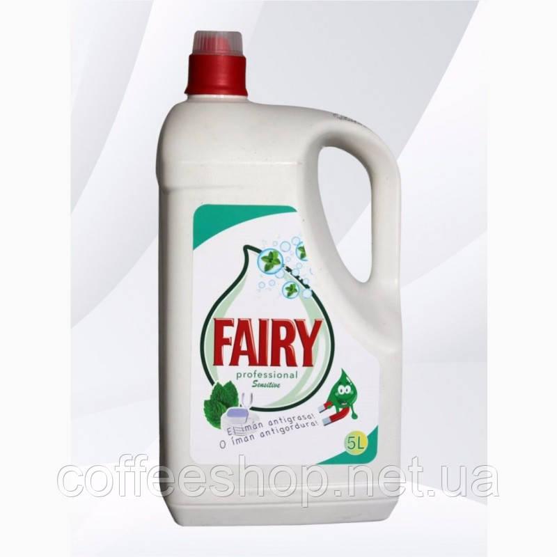 Жидкость для мытья посуды Fairy Sensitive 5 л (Испания)