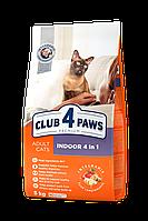 Сухой корм Клуб 4 лапы Premium для кошек Indoor 4в1 птица  5 кг