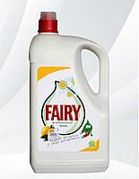 Средство для мытья посуды Fairy Limon 5 л (Польша)