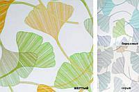 Ролеты тканевые открытого типа Гингко (3 цвета), фото 1