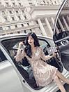 Платье из фатина расшитого пайеткой с расклешенной юбкой и верхом на запах 83plt1045, фото 5