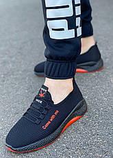 Кросівки чоловічі текстильні на літо стильні 42, 43 розмір, фото 3