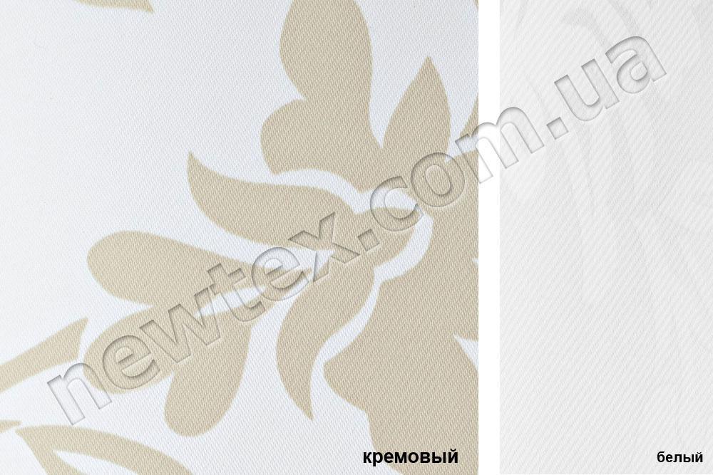 Ролети тканинні відкритого типу Глос (2 кольори)