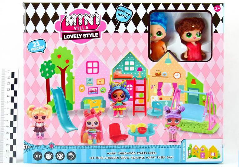 """Игровой набор \""""Куколки LOL OMG: Мини вилла с 2 куколками и аксессуарами\"""""""