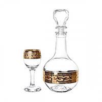 Набор для напитков Версаче GE08-500/134
