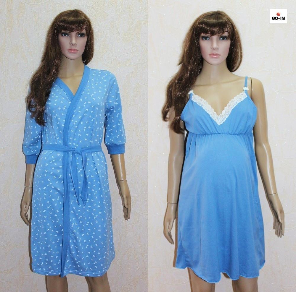 Женский комплект трикотаж стрейч халат и ночная рубашка 44-54р.