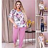 Р 50-60 Річний ошатний костюм блуза з штанами Батал 21280