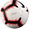 Мяч футбольный спортивный Nike Pitch SC3316-100 Size 5 полиуретановый для улицы и спортзала, фото 2