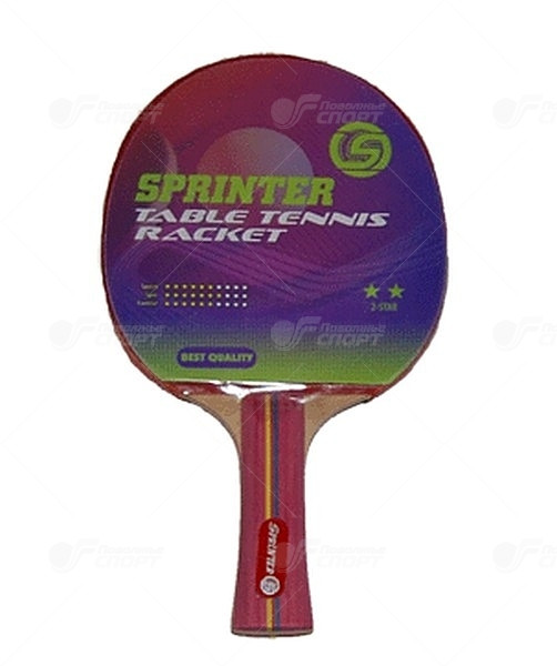 Ракетка для н/т Sprinter 2*. S-203