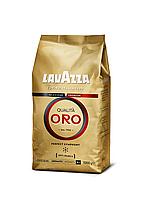 Кофе в зернах Lavazza Oro 1 кг (Италия)