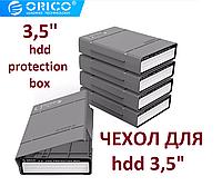 """Чехол универсальный кейс карман для hdd 3,5"""" Orico бокс органайзер"""