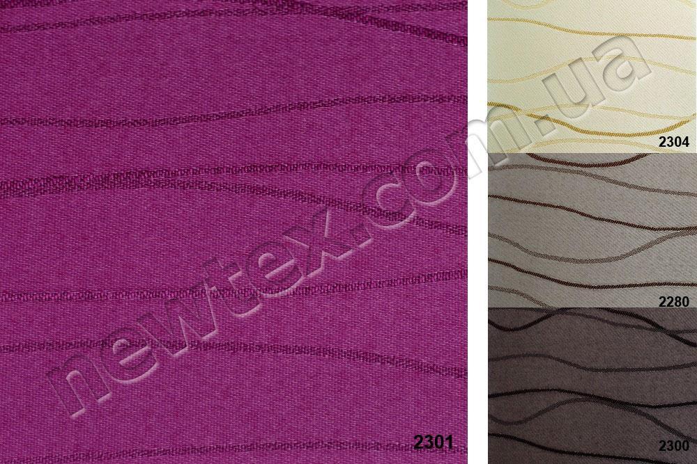 Ролети тканинні відкритого типу Фала (4 кольори)