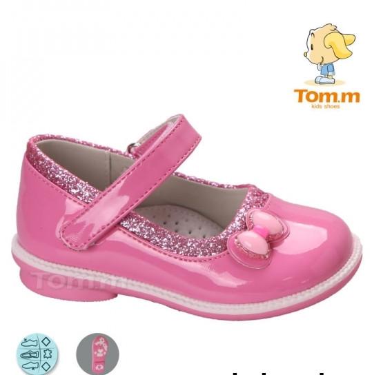 Нарядные туфельки для девочки  Tom.m размер 25-15см.