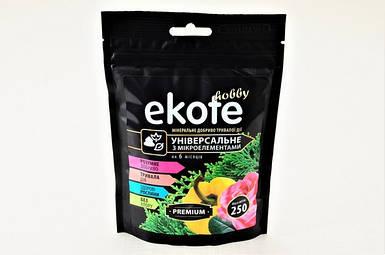 Удобрение Ekote Premium універсальное з микроэлементами на 6 месяцев - 250 г