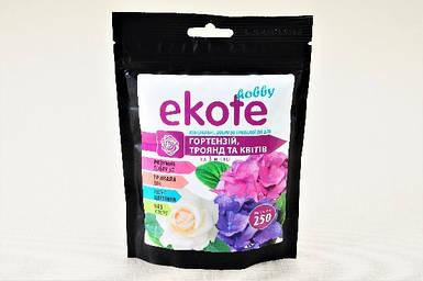 Удобрение Ekote для роз и цветущих растений 3  месяца, 250 г - Экотэ - удобрение длительного действия
