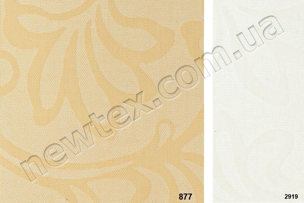 Ролеты тканевые открытого типа Сприг (2 цвета)