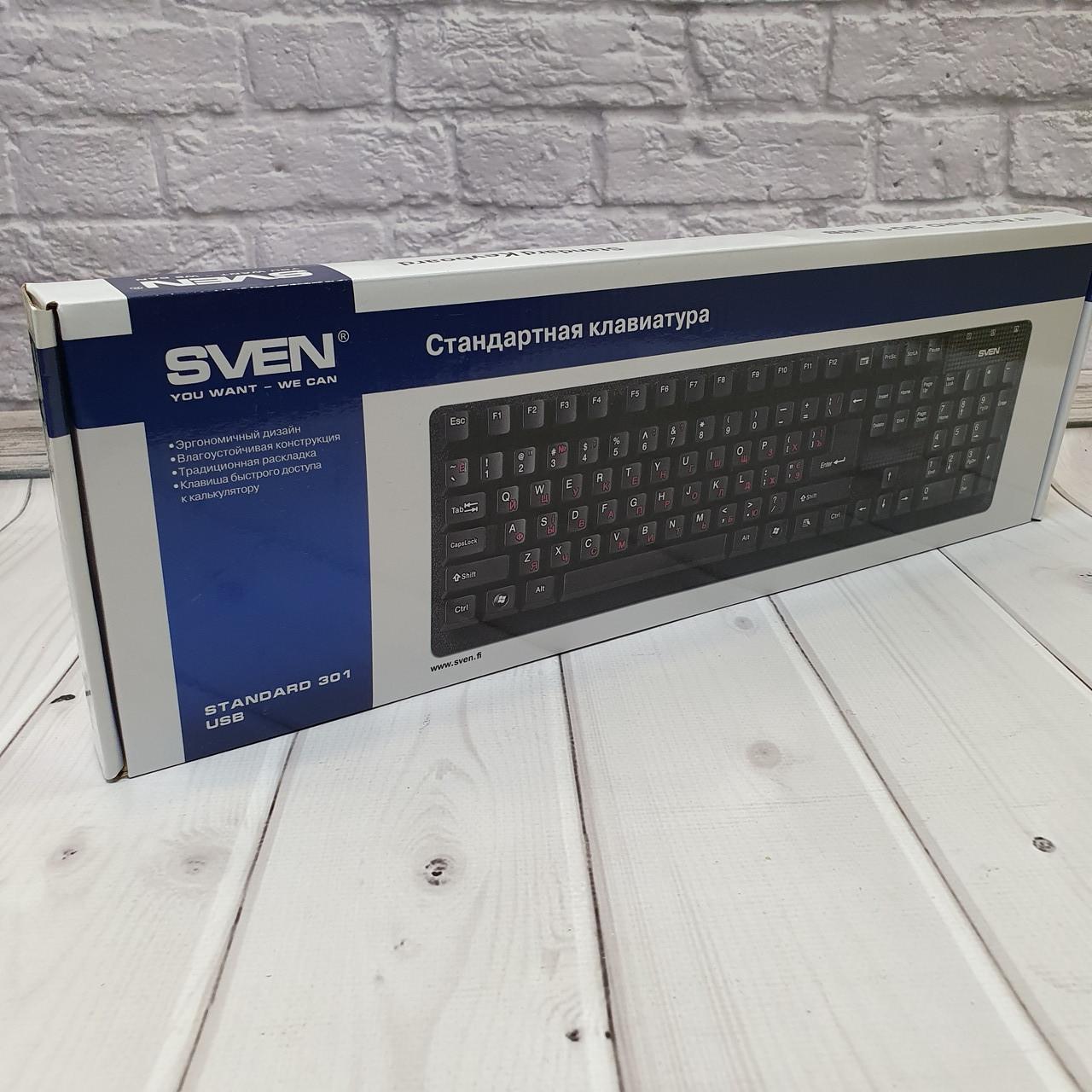 Проводные Клавиатуры Sven 301