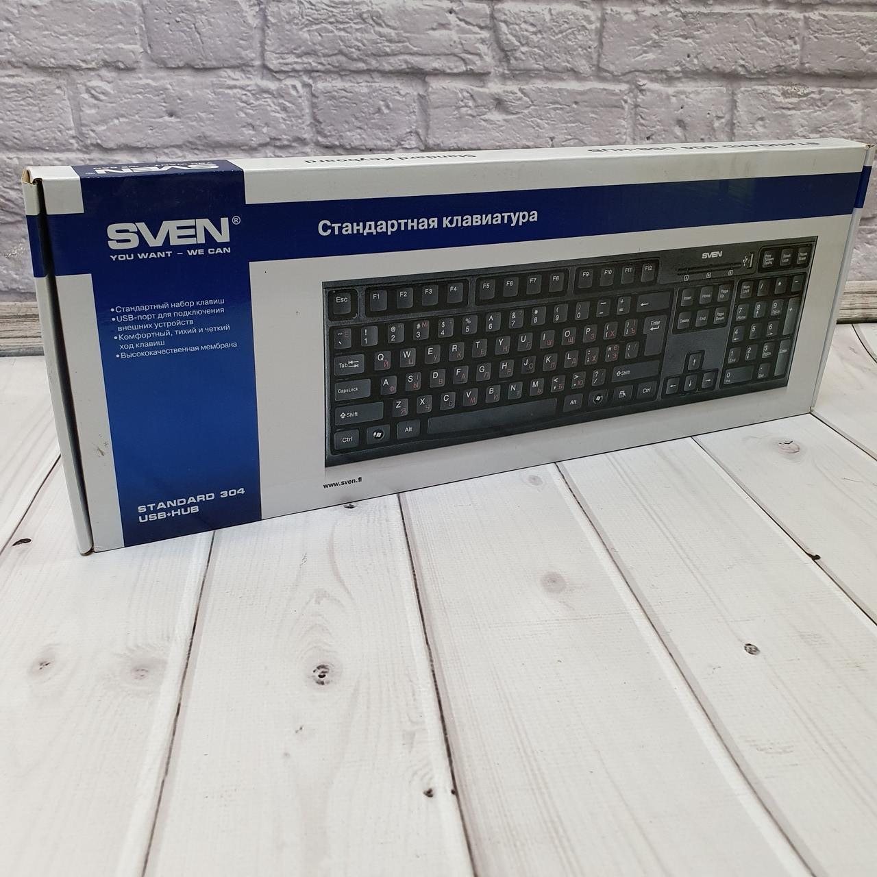 Проводные Клавиатуры Sven 304 USB HUB