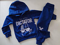 Детский костюм для мальчика 80-86 см синий