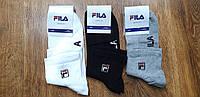 """Чоловічі шкарпетки(сітка) в стилі """"FILA W"""" Туреччина 41-45,середні, фото 1"""