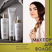 Мгновенный эффект восстановления волос от Emmebi Italia