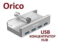ORICO MH4PU USB3.0 концентратор USB hub разветвитель