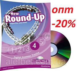 Английский язык /New Round Up/ Student's Book+CD. Учебник с диском, 4/ Pearson