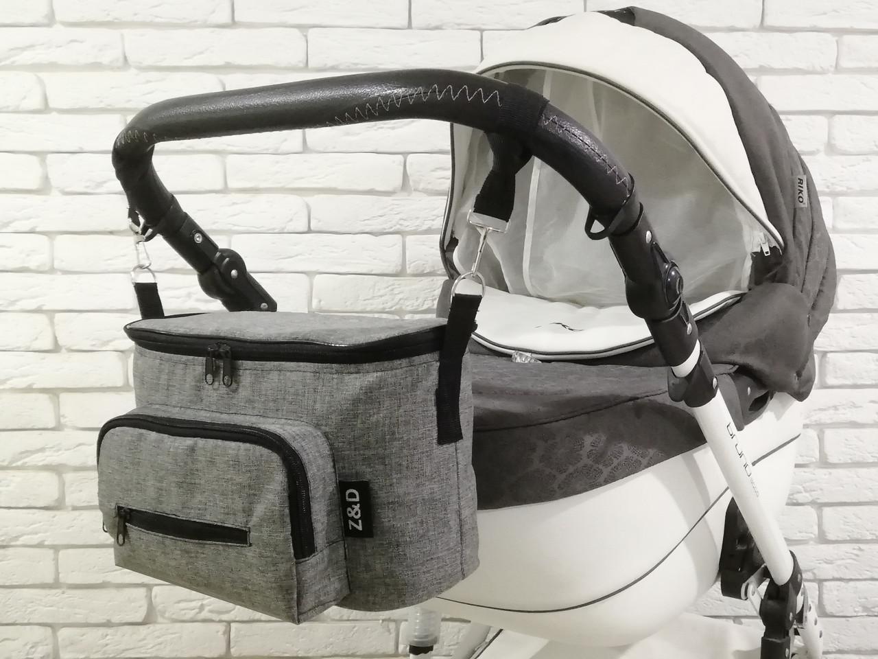 Сумка-органайзер Z&D Smart для коляски (Лен Серый)