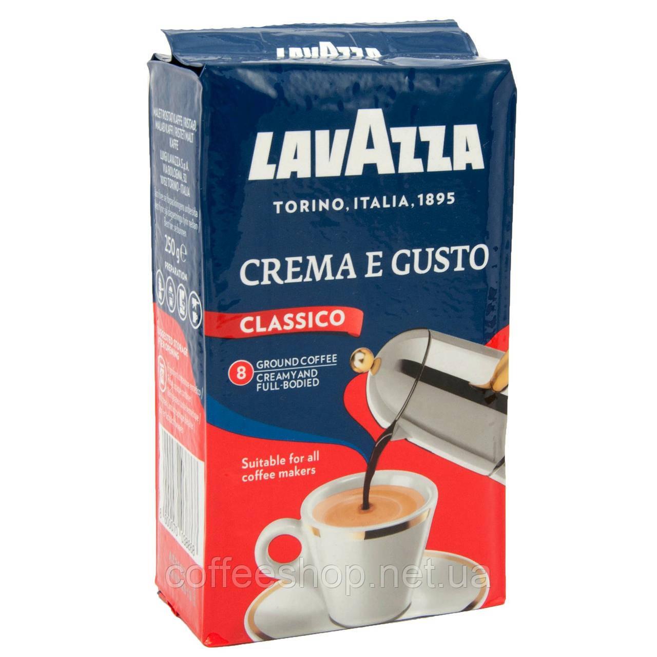 Кофе молотый Lavazza Crema e Gusto 250 г (Италия)