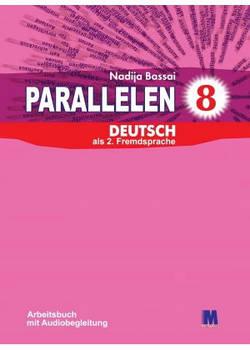 Parallelen 8. Arbeitsbuch - Рабочая тетрадь для 8-го класса (4-й год обучения, 2-й иностранный)