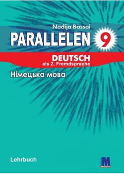 Parallelen 9. Lehrbuch - Учебник для 9-го класса (5-й год обучения, 2-й иностранный)