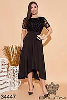 Нарядное женское платье А-силуэта с асимметричным подолом с 50 по 56 размер