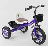 """Велосипед 3-х колёсный LM-1355 """"Best Trike"""", пено колесо, переднее d=26см, заднее d=20см, звоночек, 2 корзины,"""