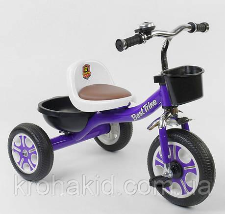 """Велосипед 3-х колёсный LM-1355 """"Best Trike"""", пено колесо, переднее d=26см, заднее d=20см, звоночек, 2 корзины,, фото 2"""